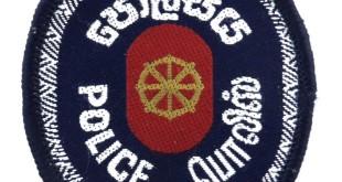 FPC0001-768x768