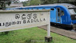 1503566917_4277653_hirunews_Badulla-Train